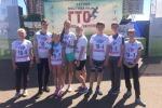 II этап летнего фестиваля ВФСК ГТО в г.о. Подольске